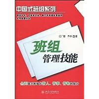 http://ec4.images-amazon.com/images/I/5117WFUdutL._AA200_.jpg