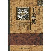 http://ec4.images-amazon.com/images/I/5117x-tpC7L._AA200_.jpg