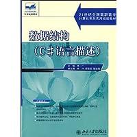 http://ec4.images-amazon.com/images/I/5118-Qf1YfL._AA200_.jpg