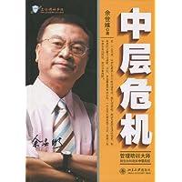http://ec4.images-amazon.com/images/I/5118OGn-XSL._AA200_.jpg