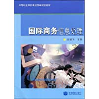 http://ec4.images-amazon.com/images/I/5118eDlMTVL._AA200_.jpg