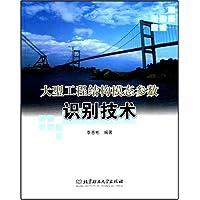 http://ec4.images-amazon.com/images/I/511A87F2G%2BL._AA200_.jpg