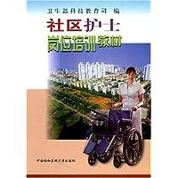 http://ec4.images-amazon.com/images/I/511Ahrt-fTL._AA200_.jpg