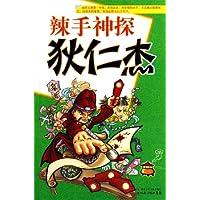http://ec4.images-amazon.com/images/I/511AvbSzAsL._AA200_.jpg