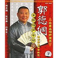 http://ec4.images-amazon.com/images/I/511BGCrltCL._AA200_.jpg