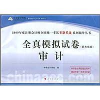 http://ec4.images-amazon.com/images/I/511BLbjOnwL._AA200_.jpg