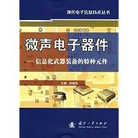 http://ec4.images-amazon.com/images/I/511BUIZa%2BpL._AA200_.jpg