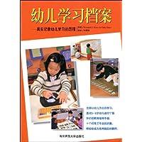 http://ec4.images-amazon.com/images/I/511ByEBjzJL._AA200_.jpg