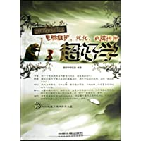 http://ec4.images-amazon.com/images/I/511C4f%2B4oTL._AA200_.jpg