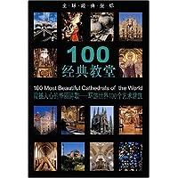 http://ec4.images-amazon.com/images/I/511DXDpUlnL._AA200_.jpg