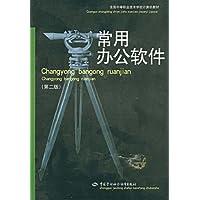 http://ec4.images-amazon.com/images/I/511Dv4KvH0L._AA200_.jpg