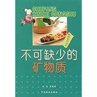 http://ec4.images-amazon.com/images/I/511EPIGM8OL._AA200_.jpg
