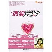 http://ec4.images-amazon.com/images/I/511EdAsVQML._AA200_.jpg