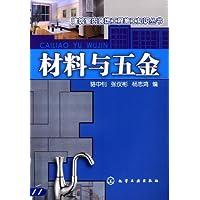 http://ec4.images-amazon.com/images/I/511EeLBXzlL._AA200_.jpg