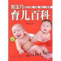 http://ec4.images-amazon.com/images/I/511F0bCJB6L._AA200_.jpg