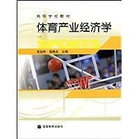 http://ec4.images-amazon.com/images/I/511FIluJPyL._AA200_.jpg