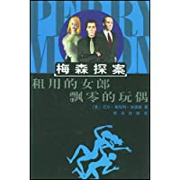 http://ec4.images-amazon.com/images/I/511G207uTbL._AA200_.jpg