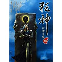 http://ec4.images-amazon.com/images/I/511GMcQ3g3L._AA200_.jpg