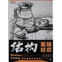 http://ec4.images-amazon.com/images/I/511GnQz14DL._AA200_.jpg