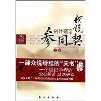 http://ec4.images-amazon.com/images/I/511GrwdUuRL._AA200_.jpg