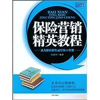 http://ec4.images-amazon.com/images/I/511HaJ-PRRL._AA200_.jpg