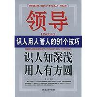 http://ec4.images-amazon.com/images/I/511I-pvJGZL._AA200_.jpg