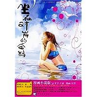 http://ec4.images-amazon.com/images/I/511I1Yw2CKL._AA200_.jpg