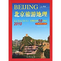 http://ec4.images-amazon.com/images/I/511I6NsOBQL._AA200_.jpg