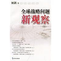 http://ec4.images-amazon.com/images/I/511IL7GTN9L._AA200_.jpg