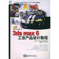 http://ec4.images-amazon.com/images/I/511J%2BSZm3pL._AA200_.jpg