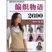 http://ec4.images-amazon.com/images/I/511J%2BaMBt8L._AA200_.jpg
