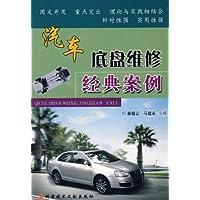 http://ec4.images-amazon.com/images/I/511J2T5mfmL._AA200_.jpg