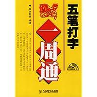 http://ec4.images-amazon.com/images/I/511J6ewr0hL._AA200_.jpg