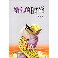 http://ec4.images-amazon.com/images/I/511J8fhS3EL._AA200_.jpg