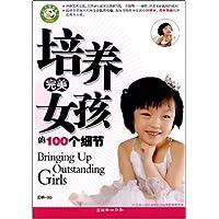 http://ec4.images-amazon.com/images/I/511JFF0JW7L._AA200_.jpg