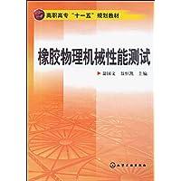 http://ec4.images-amazon.com/images/I/511JvUtv6RL._AA200_.jpg