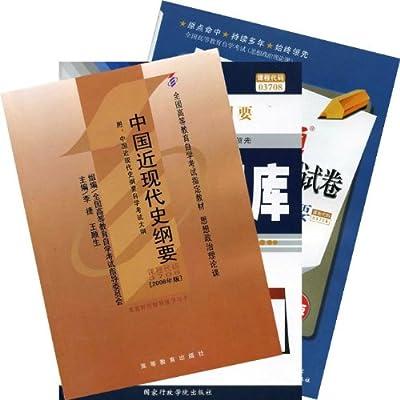 中国近现代史纲要课程代码.pdf