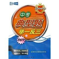 http://ec4.images-amazon.com/images/I/511L0lGMlCL._AA200_.jpg