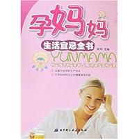 http://ec4.images-amazon.com/images/I/511LZVS5OtL._AA200_.jpg