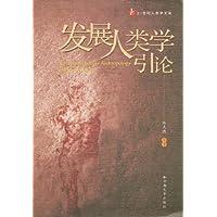 http://ec4.images-amazon.com/images/I/511LmqxjZTL._AA200_.jpg
