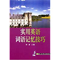 http://ec4.images-amazon.com/images/I/511Lqe%2BjNbL._AA200_.jpg