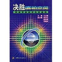 http://ec4.images-amazon.com/images/I/511LwpoFw0L._AA200_.jpg
