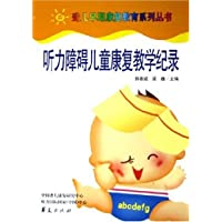 http://ec4.images-amazon.com/images/I/511LxLSxiVL._AA200_.jpg