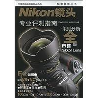 http://ec4.images-amazon.com/images/I/511M-YRCcNL._AA200_.jpg