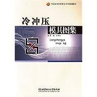 http://ec4.images-amazon.com/images/I/511MB5JlQ-L._AA200_.jpg