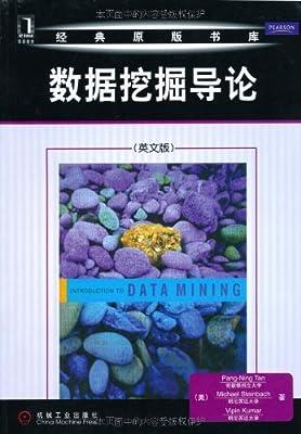 经典原版书库:数据挖掘导论.pdf