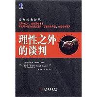 http://ec4.images-amazon.com/images/I/511MgQk0dPL._AA200_.jpg