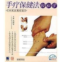 http://ec4.images-amazon.com/images/I/511OA0nrP3L._AA200_.jpg