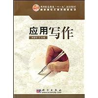 http://ec4.images-amazon.com/images/I/511PIX4gqxL._AA200_.jpg