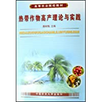 http://ec4.images-amazon.com/images/I/511PNK0vi8L._AA200_.jpg